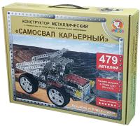 Конструктор Макси Самосвал карьерный / 10396 (479эл) -