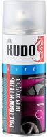 Растворитель автомобильный Kudo Переходов (520мл) -