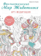 Книга Попурри Фантастический мир животных (Эндерс М.) -