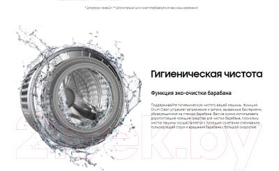 Стиральная машина Samsung WW70T3020WW/LP