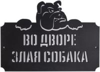 Табличка информационная для дома Woody Злая собака / 05230 -