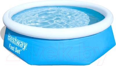 Надувной бассейн Bestway Fast Set 57268