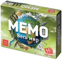Настольная игра Нескучные игры Мемо Весь мир / 7204 -