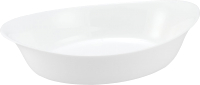 Форма для запекания Luminarc Smart Cuisine Blanc P0886 -