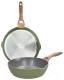 Набор сковородок Tognana Grancucina Jungle / V979142JUIN -