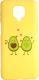 Чехол-накладка Bingo Print для Redmi Note 9S/9 Pro (авокадо) -