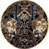 Блюдо Rosenthal Heritage Dynasty / 19315-426312-10263 -