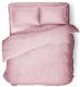 Комплект постельного белья Samsara Розовый зефир Сат220-5 -