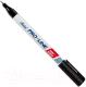 Маркер строительный Markal Pocket Pro-Line Micro / 96890 (черный) -