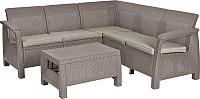 Комплект садовой мебели Keter Corfu Relax Set / 227845 (капучино) -