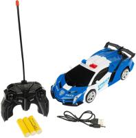 Радиоуправляемая игрушка Bondibon Bondibot / ВВ4961 -