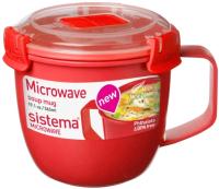 Чаша бульонная Sistema Microwave / 1142 (565мл) -