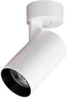 Спот Citilux Тубус CL01B070N (белый) -