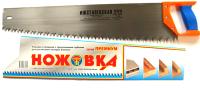 Ножовка Ижсталь 600/12мм -