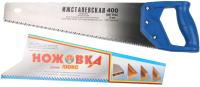 Ножовка Ижсталь Люкс (400/5мм) -