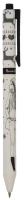 Ручка шариковая Bruno Visconti ArtClick. Девушка Зима 0.5мм (20-0281/13) -