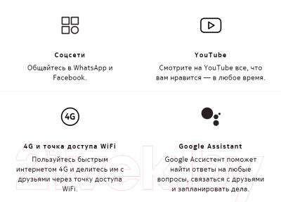 Мобильный телефон Nokia 6300 4G Dual Sim / TA-1294 (серый)