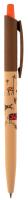 Ручка шариковая Bruno Visconti HappyClick. Жирафы 0.5мм (20-0241/17) -
