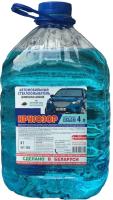 Жидкость стеклоомывающая Кругозор Зима -20С / OM-20/4 (4л) -