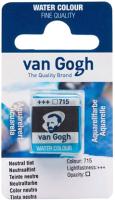 Акварельные краски Van Gogh 715 / 20867151 (сероватый нейтральный, кювета) -
