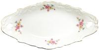 Блюдо Cmielow i Chodziez Rococo / 7490-0032950 (бабушкин цветок) -