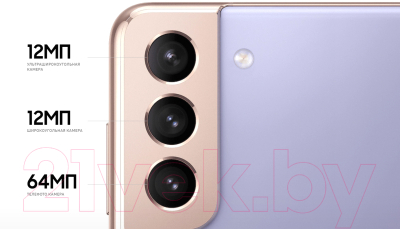 Смартфон Samsung Galaxy S21 128GB / SM-G991BZADSER (серый фантом)