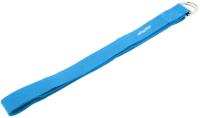 Ремень для йоги Starfit FA-103 (синий) -