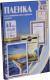 Пленка для ламинирования Office Kit 80мик А4 / PLP10323 (100шт) -