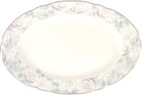 Блюдо Cmielow i Chodziez Feston / G236-0012950 (акварель) -
