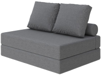 Бескаркасный диван Proson Pad Cozy Savana 140x200 (серый) -