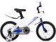 Детский велосипед Forward Cosmo 14 2021 / 1BKW1K7B1008 -