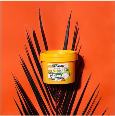 Шампунь для волос Organic Kitchen Увлажняющий. Aloha papaya (100мл)