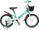 Детский велосипед Forward Nitro 16 2021 / 1BKW1K1C1025 -