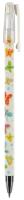 Ручка шариковая Bruno Visconti HappyWrite. Яркие бабочки 0.5мм (20-0121) -
