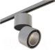 Трековый светильник Lightstar Muro A1T213839 -