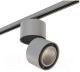 Трековый светильник Lightstar Forte Muro A1T213859 -