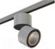 Трековый светильник Lightstar Forte Muro A3T214839 -