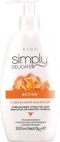 Гель для интимной гигиены Avon Актив для интимной гигиены оранж (300мл) -