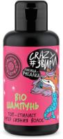 Шампунь для волос Natura Siberica Crazy Лисица русалка Bio Топ-стилист супер сияния волос (100мл) -