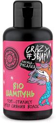Шампунь для волос Natura Siberica Crazy Лисица русалка Bio Топ-стилист супер сияния волос (100мл)