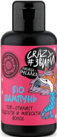 Шампунь для волос Natura Siberica Crazy Лисица русалка Bio Топ-стилист гладкости и мягкости (100мл) -