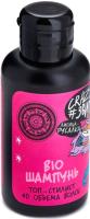 Шампунь для волос Natura Siberica Crazy Лисица русалка Bio Топ-стилист 4D объема волос (100мл) -