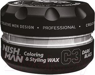 Воск для укладки волос NishMan C3 Dark Black цветной (100мл)