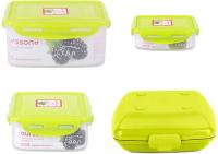 Набор контейнеров Oursson CP05030915LB14/GA -