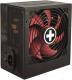 Блок питания для компьютера Xilence Gaming Series 850W XP850R10/XN240 -