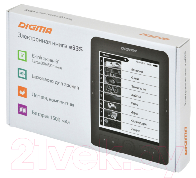 Электронная книга Digma E63S (Dark Grey)