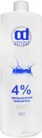 Эмульсия для окисления краски Constant Delight 4% (1л) -