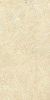 Плитка Rondine Fori Romani Crema Marfil J86393 (305x605) -