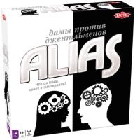 Настольная игра Tactic Alias Дамы против Джентльменов / 53779 -