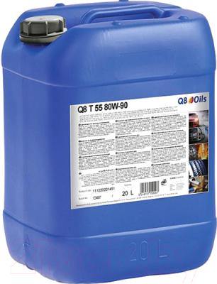 Трансмиссионное масло Q8 Т 55 80W90 / 111220201451 (20л)